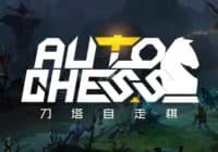 What is DOTA AUTO CHESS, How to Play & FAQ